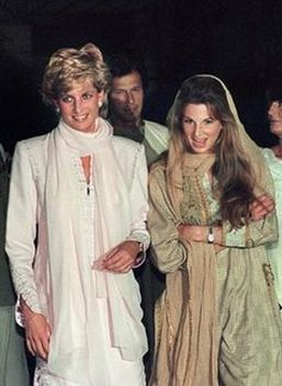 Lady Di au Pakistan - Février 1986 - Source Pinterest