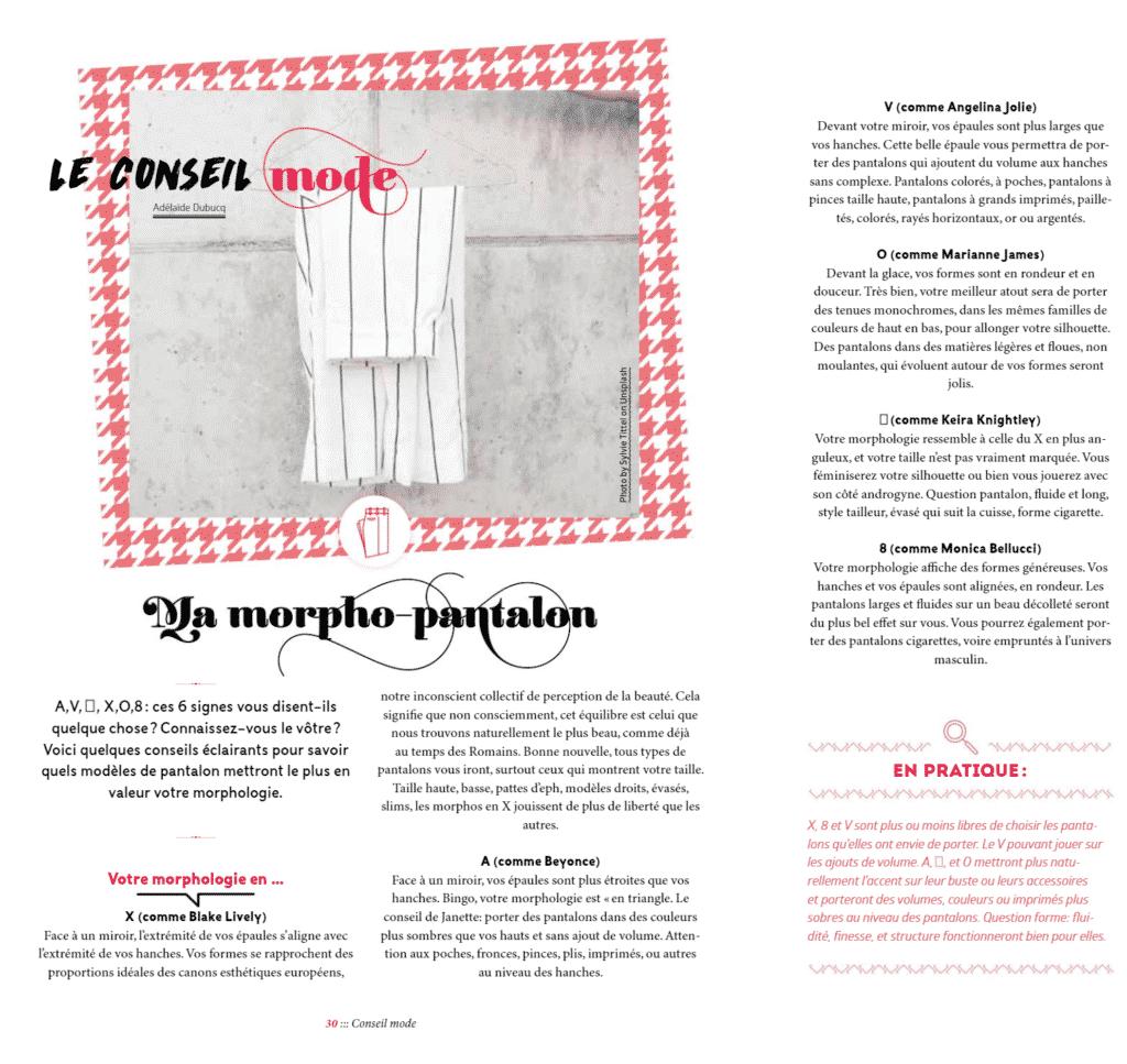 Janette Magazine Novembre 2018 Le Conseil mode morphologie pantalon Luxembourg Adélaïde Dubucq journaliste mode